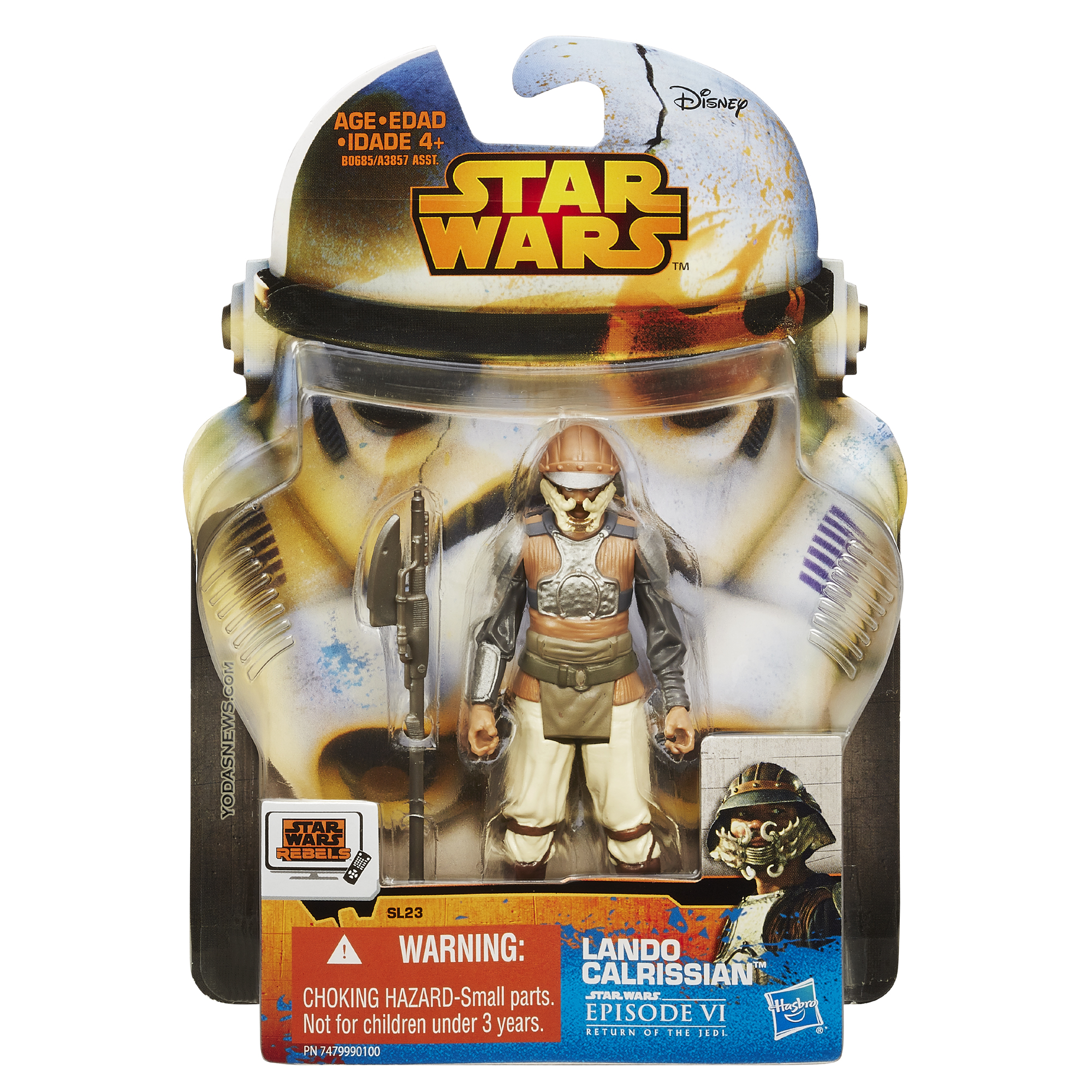 Com star wars action figures collectibles and movies news